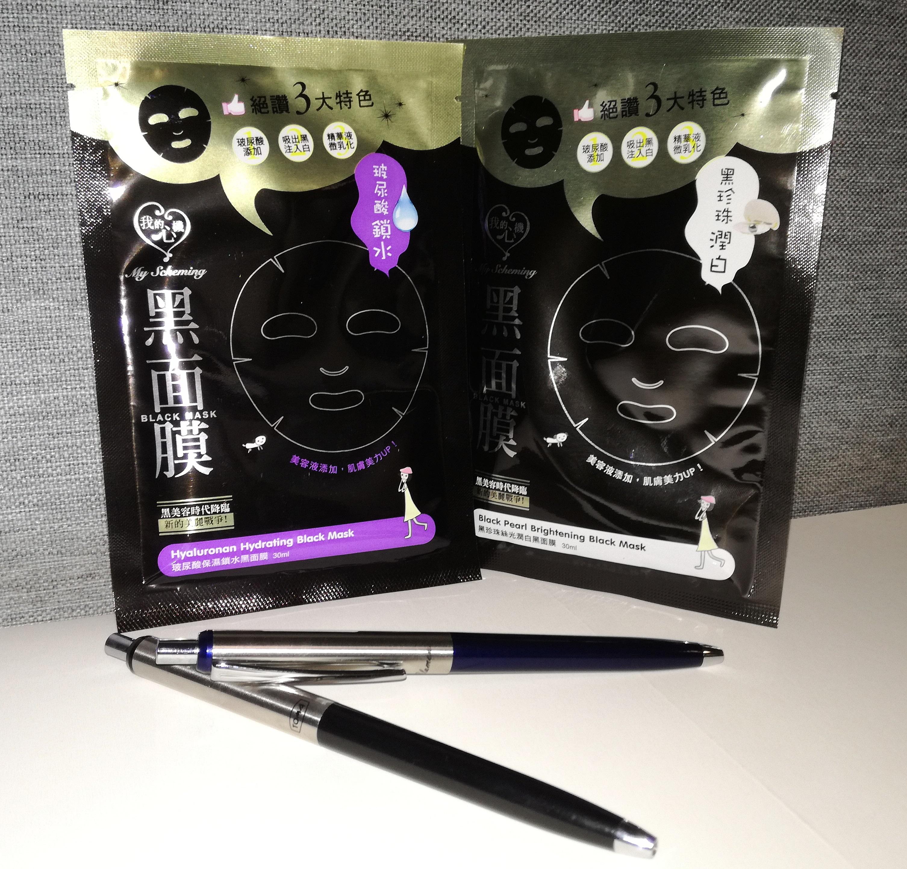 Promocja! Długopis GLAMOUR TOMA TO-807 + czarna maska GRATIS!